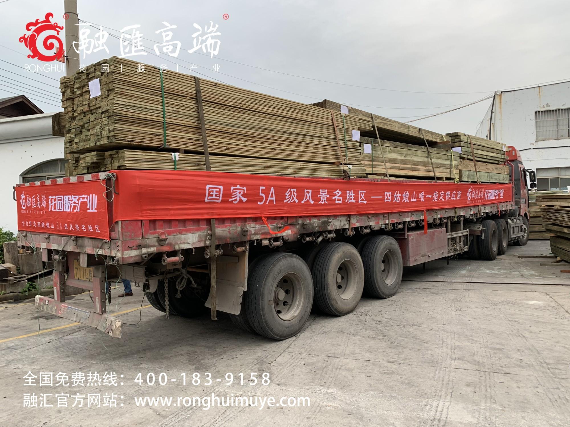国际5A级风景区四姑娘山指定融汇高端4000立方材料唯一供应商